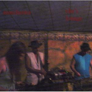 08 Che's Lounge